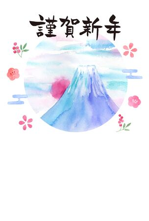 New Year's card template Mt. Fuji and flowers drawn in watercolor