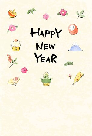 New Year's Card Template Happy New Year
