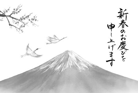 New Year's Postcard Template of Mount Fuji and crane. 写真素材