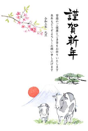 Japanese new years card template.