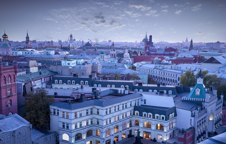 Panoramic aerial view on Moscow downtown, Russia Stock Photo
