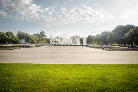 gorky: Gorky Park in Moscow, Russia