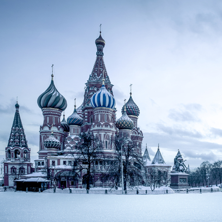 Saint Basils Cathedral on Red Square in Moscow, Russia Reklamní fotografie
