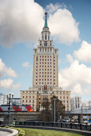 communistic: Modernistic skyscraper in the center of Moscow