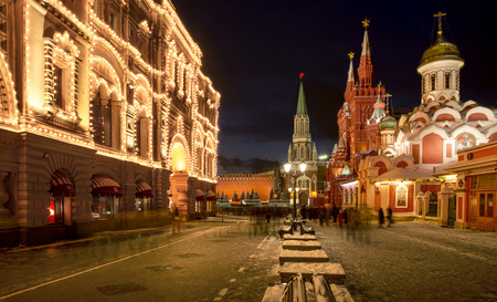 red square: Red Square in Moscow, Russia