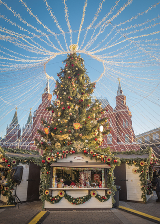 christmas market: Christmas market in Moscow, Russia