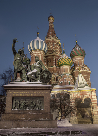 in copula: Saint Basil Cathedral on Red Square in Moscow, Russia Stock Photo