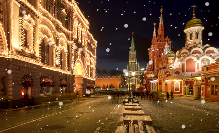 Christmas time in Moscow, Russia