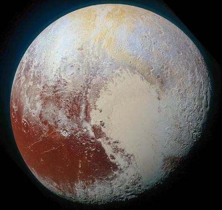Plutón planeta del sistema solar de espacio cósmico