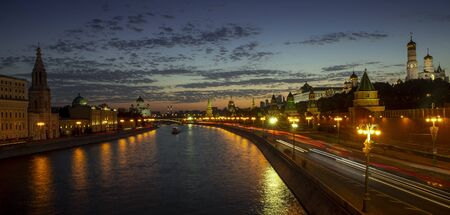 Panorama of Moscow city at night, Russia Foto de archivo - 130855196