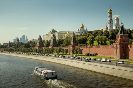 Panorama of Kremlin in Moscow city, Russia