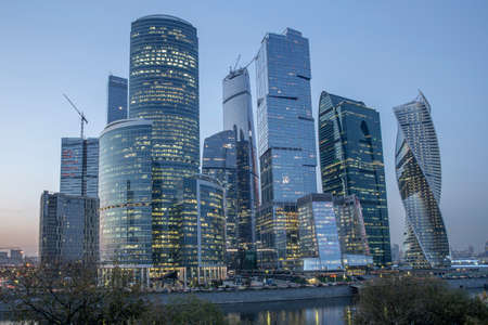Moscow, Russia - September 24, 2015: Moscow city international business center office buildings, Russia Редакционное