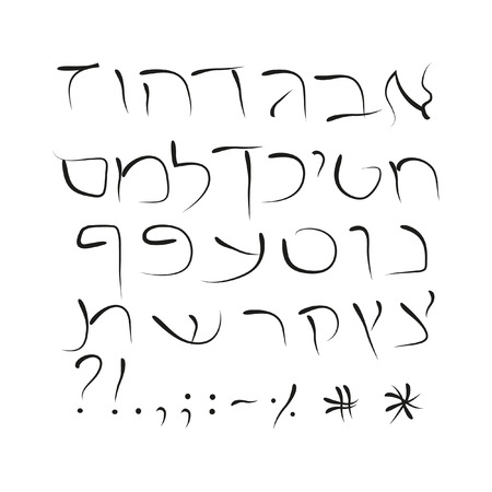 Hebrew alphabet. Printed font. Hand drawing. Vector.
