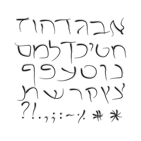 Hebrew alphabet. Printed font. Hand drawing. Vector. Vector