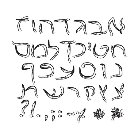 hebrew: Hebrew alphabet. Printed font. Hand drawing. Vector.