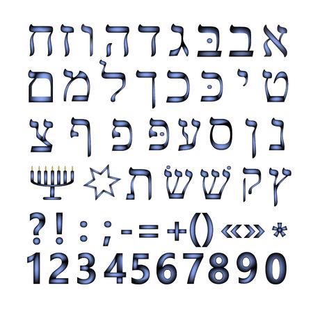 estrella de david: Fuente hebrea. El idioma hebreo. Las cifras, el número. Símbolos judíos, estrella de David, una menorá. Ilustración del vector en el fondo aislado. Vectores