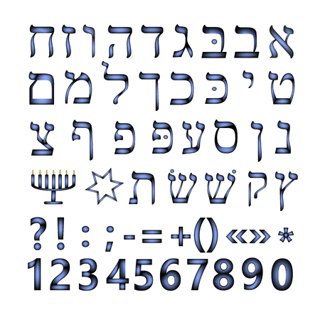 hebrew: Hebrew font. The Hebrew language. The figures, number. Jewish symbols, Star of David, a menorah. Vector illustration on isolated background.