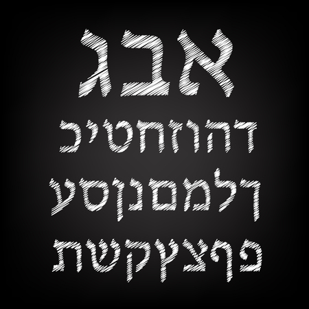 hebrew alphabet: Chalk Hebrew font on a dark background. Alphabet. Vector illustration. Illustration