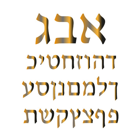Golden Hebrew alphabet. Font Hebrew. Vector illustration.