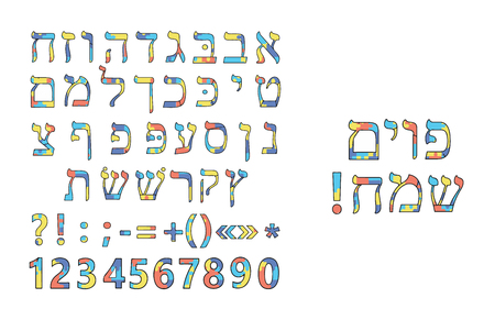 hebrew letters: Color Alphabet Hebrew. Letters colorful. Caption Purim Sameach. Vector illustration on isolated background. Illustration