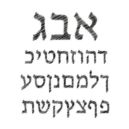 hebrew: Black graphite Hebrew alphabet. Font. illustration on isolated background. Illustration