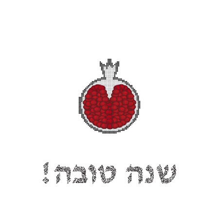 hebrew: Garnet. Congratulations to the Jewish New Year Rosh Hashanah. Shana Tova. Hebrew. illustration.
