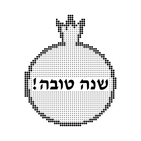 jewish faith: Garnet. Congratulations to the Jewish New Year Rosh Hashanah. Shana Tova. Hebrew. illustration.