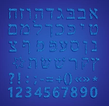 hebrew letters: Hebrew Alphabet. Shiny blue font Hebrew. Hebrew letters. illustration on a blue background. Illustration