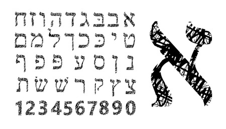 hebrew letters: Hebrew Alphabet. Shabby font Hebrew. Grunge Hebrew. Hebrew letters. illustration on isolated background. Illustration