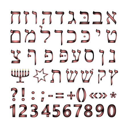 hebrew alphabet: Hebrew font. The Hebrew language. The figures, number. Jewish symbols, Star of David, a menorah. illustration on isolated background. Illustration