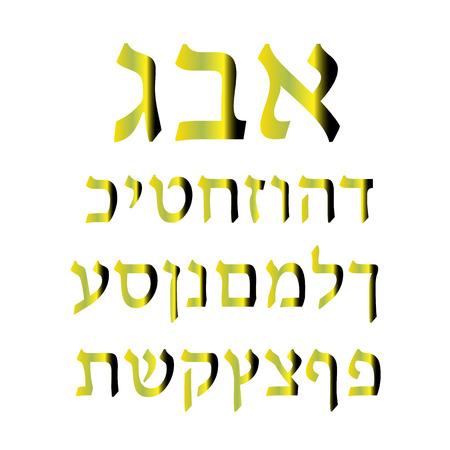 hebrew: Golden Hebrew alphabet. Font Hebrew. illustration