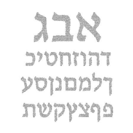 hebrew alphabet: Hebrew alphabet. Font illustration on isolated background
