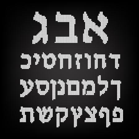 hebrew alphabet: Chalk Hebrew font on a dark background. White Hebrew alphabet of circles.  illustration on a black background.