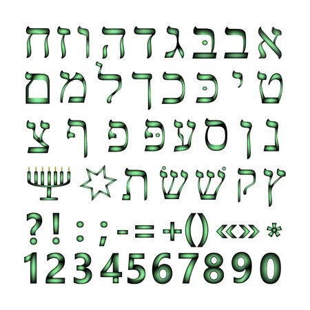 hebrew: Hebrew font. The Hebrew language. The figures, number. Jewish symbols, Star of David, a menorah.  illustration on isolated background.