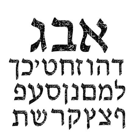 Hebrew letters Shabby black font. The Hebrew alphabet  イラスト・ベクター素材