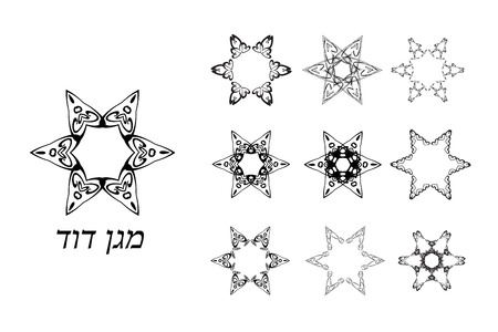 yiddish: Set of vintage graphic Star of David. Jewish six-pointed star. Vector illustration on isolated background.