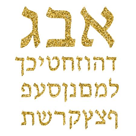 plating: Golden alphabet Hebrew. Font. Gold plating. The Hebrew letters of gold.