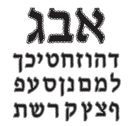 hebrew alphabet: Font with black lace Hebrew.