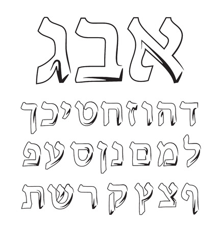 hebrew: Font Hebrew. Alphabet Jewish graphic Illustration