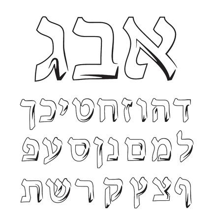 Font Hebrew. Alphabet Jewish graphic Vectores