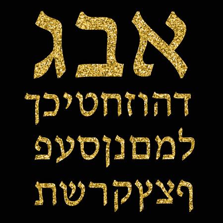 Golden alphabet Hebrew. Font. Gold plating. The Hebrew letters of gold.