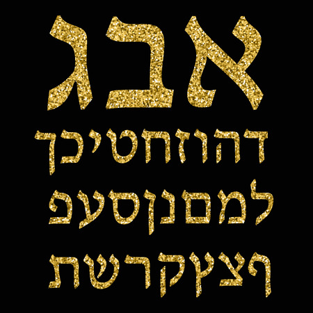 Golden alphabet Hebrew. Font. Gold plating. The Hebrew letters of gold.