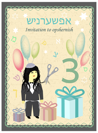child s: Opshernish. Birthday 3 years. Invitation to opshernish. Jewish child s first haircut. Illustration