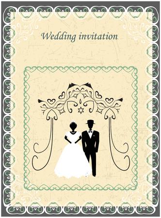 mitzvah: Invitation to the Huppah. Beige invitation to a Jewish wedding.
