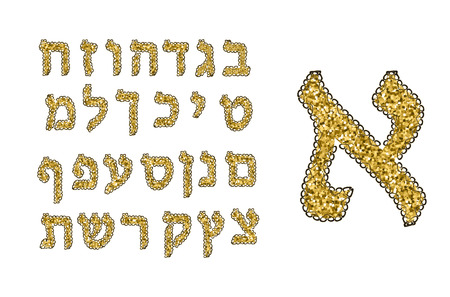 hebrew alphabet: Golden alphabet Hebrew. Font with lace. Gold plating. The Hebrew letters of gold.