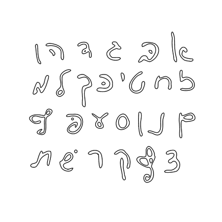 hebrew letters: Uppercase letters Hand draw Hebrew. Jewish alphabet. Hebrew letters.  illustration on isolated background. Illustration