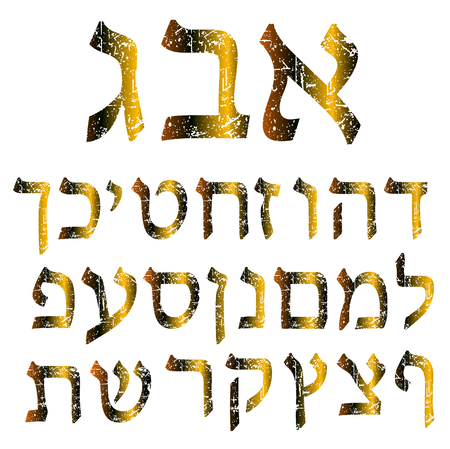 hebrew: Golden shabby Hebrew font. Shabby gold alphabet Hebrew. letters. Illustration