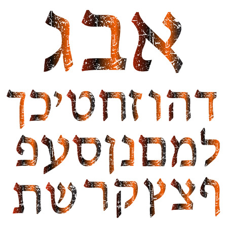 ゴールデンの粗末なヘブライ語フォントです。ぼろぼろのゴールド アルファベット ヘブライ語。手紙。  イラスト・ベクター素材
