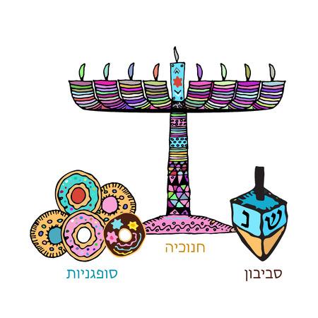 hanukka: Chanukah candle, sevivon, donuts. Doodle, sketch, draw hand. Jewish religious holiday of Hanukkah. Hebrew letters.