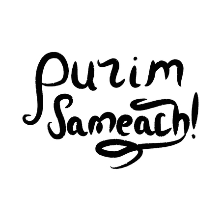 The inscription lettering Purim Sameach. Hand drawing. Jewish holiday Vector illustration.